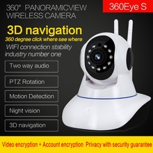 WIFI IP Camera 3D navigation Internet network HD video Wireless Home Security Surveillance 360 fish Eye CCTV Baby Monitor 2.0MP(China)