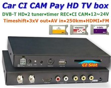 Car DVB T Digital MPEG4, H.264, 2 tuner 250km/h car HD TV CI CAM CA for conax viaccess irdeto(China)