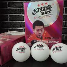 Wholesales link - 60pc Balls  40+ Seamed 3-Star Table Tennis Balls New Material Plastic Ping Pong Balls  Diameter 40mm white