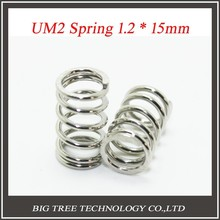 3D printer accessories Ultimaker 2 UM2 spring fine print platform edging 1.2 * 15mm for UM2 heating bed flat adjusting Spring