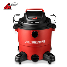 PUPPYOO Wet&Dry Aspirator High Suction Industrial Dust Collector Low Energy Consumption Vacuum Cleaner for Home&Commercial D-805(China)
