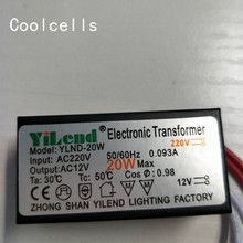 1 piece AC 220V to 12V Electronic Transformer 20W LED driver Power Supply for MR11 MR16 G4 Lamp bulbs(China)