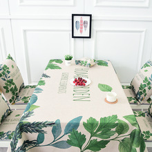 Pastoral small fresh linen table cloth green leaf tea table round dusty rectangular table cloth