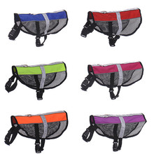 Cool Mesh Dog Harness Pet Products Reflective Breathable Service Dog Pet Harness Vest 6Colors S-L Free Shipping