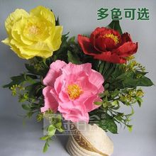 DIY paper art Peony send friends and relatives Family holiday decoration potted home environment