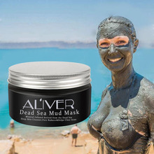 HOT Black Mud Mask Dead Sea Mineral Black Mud Pure Athentic Facial Face Body Mask Acne Makeup(China)