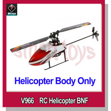 Wltoys V966 2.4GHz 6CH 3D/6-Axis Gyro Flybarless RC Helicopter Power Star 1 BNF body only
