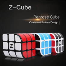New 56mm fidget cube Cambered surface design Professional Speed cubo magico Block Puzzle Educational Toys Brain Teaser rainbow(China)