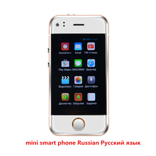 Original Super Mini Android Smart mobile Phone MTK6572 Dual Core 2.0MP Dual SIM Dual standby Unlocked Pocket Cell russian Phone(China)