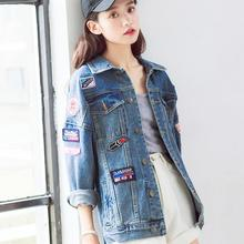 Women Badges Embellished Boyfriend Denim Jacket Streetwear New 2017 Ladies Loose Fit Light Blue Jean Jackets Retro Free Shipping