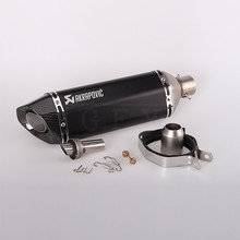 Universal 51MM Laser Scorpio Motorcycle Motocross Scooter Akrapovic Exhaust Pipe Muffler Z750 CBR600RR R1 R6 MT03 MT07 Tmax530(China)