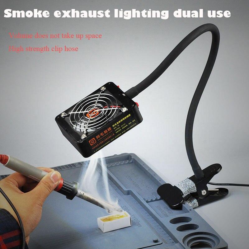 mobile phone maintenance smoke lighting dual-purpose smoke extractor, a clip type of smoking machine and alighting exhaust fan<br>