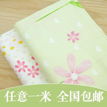 Clearing cotton twill fabric quilt bedding a family of four children do Mikasa bed linens wholesale cotton cloth