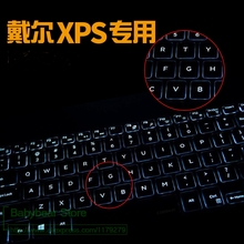 For Dell  XPS 13 9350 9343 Silicone Keyboard Cover US Version High Clear Keyboard Skin Laptop Sticker Protector