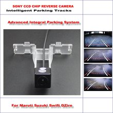 860 Pixels Car Rear Back Up Camera For Maruti Suzuki Swift DZire 2012 2013 Rearview Parking / Dynamic Guidance Tragectory