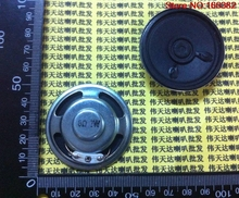 4PCS Speaker small speaker 2W 8R 8 Europe / 8R diameter 50MM 8 Europe 2W 8R 2 W volume 50MM