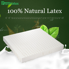PurenLatex 40*40*5 Natural Latex Seat Cushion Pad Soft Elastic Chair Hip Pillow Mat Coccyx Protect Flamingo Cotton Linen Covers
