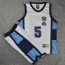 Anime Slam Dunk Cosplay Costume Ryonan School No. 5 Ikegami Basketball Jersey Tops + Shorts Full Set Suits Team Uniform