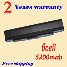 JIGU 6CELL NEW Replacement Laptop battery Acer Acer Aspire One 531 AO531 AO531H Series Aspire one 751(China)