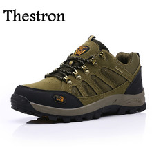 Mens Outdoor Footwear Khaki/Brown Men's Athletic Shoes Shockproof Trekking Shoes For MenHard-Wearing Mountaineering Boots