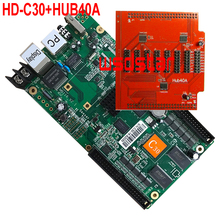 HD HD-C30+HUB40A USB+Ethernet Port Asychronous full color LED control card C30(China)