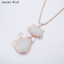 Janewu Wind bow opal Cat Pendant Necklace female rose gold color popcorn chain Necklace women