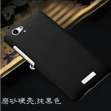 Free shipping protective matte hard pc mobile phone Case Cover shell for Qmobile Noir M300