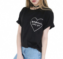 YEMUSEED apanese Letter Casual T shirt Punk Style Black Color Hipster Tops Tee Plus Tumblr XL WMT318(China)