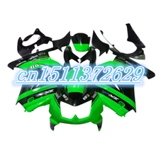 green black fairings Kawasaki Ninja 250R 2008 2009 2010 2011 2012 EX250 08-12 ZX 250R 2008 2009 2010 2011 2012
