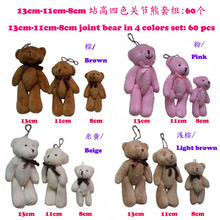 60pcs/lot Mix Size MiNi plush teddy bear toy keychain bouquet toy (13cm,11cm,8cm) 4colors available  t