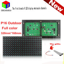 P16 outdoor rgb 320*160mm 20*10pixels 1/5 scan DIP full color LED  module for led full color display board