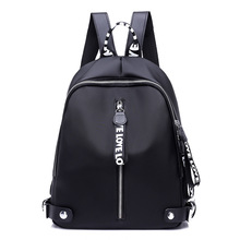 New Arrival 2017 Ribbon Nylon Oxford Backpack Female Colorful Letters Travel Backpacks for Women Casual Waterproof School Bag(China)