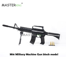 1:8 Tactical M16 Military Machine Gun Model Swat Weapon Building Blocks Kids Learning Training Toy Christmas Gift