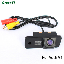 Professional HD CCD Night Vision Special Car Rear View Backup Camera FIT FOR AUDI A3 A4 A5 A6 A6L Q7 S3 S4 RS4 RS6 S5 S6 TT