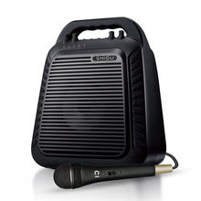 SHIDU 3000 Square Meters Portable Rechargeable PA System With a Wired Microphone Voice Amplifier for Karaoke/ Picnic/ Party(China)