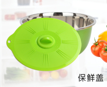 Kitchen fresh cover plate lid cover microwave oven heating cover Silicone Bowl Pot Cup Lid for Kitchen