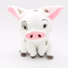 Big Size Kawaii 23cm Moana Pet Pig Pua Plush Animal Toys