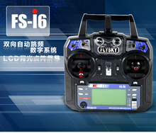 Flysky FS-i6 FS I6 2.4G 6ch RC Transmitter Controller w/ FS-iA6 Receiver For RC Helicopter Plane Quadcopter Glider(China)