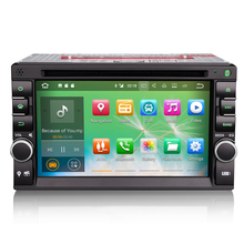 "6.2"" Quad-Core Android 7.1.2 OS Double Din Car Multimedia 2 Din Car DVD Radio Two Din Car Navigation GPS with 2GB RAM 16GB ROM(China)"