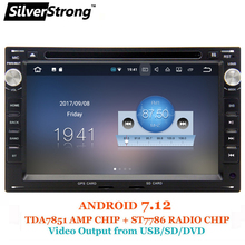 "SilverStrong 2DIN Android7.12 7"" Car DVD For VW PASSAT B5 Android B4 Golf4 MK4 Polo BORA 2004 OCTAVIA1 WiFi OBD"