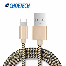 For iPhone Cable,2.1A Fast Mobile Phone Cables USB Smart Charging Cable for iPhone 7 7 Plus 6 6S 6Plus 5 5S 8 for iPad 4 3 Cabo(China)