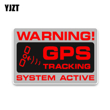 YJZT 12.2*7.3CM Car Sticker Warning GPS Tracking Police System Active Noticeable Decals PVC C1-3060(China)