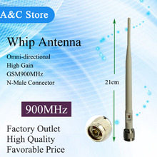 10pcs/lot whip antenna gsm 900MHz Signal Repeater Indoor Antenna Whip Omni directional N-male lora wireless free shipping(China)