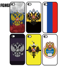 Double-headed eagle Russian flag Phone Hard Plastic Case Cover For iphone 4 4s 5 5s se 5c 6 6s plus 7 7plus 8 8plus x(China)