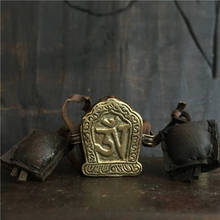 TGB142 Tibetan Old Brass OM Tower Prayer box Gau Amulets Box with Cow Leather(China)