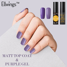 Ellwings 2pcs Transparent Matte Gel Nail Polish Purple Black Matt Top Coat Nail Gel Varnish Long Lasting UV Nail Gel(China)