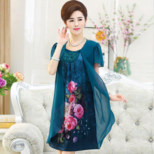 Buy fashion Plus size mother clothing one-piece dress summer Butterfly short sleeve middle-age women faux two piece chiffon for $11.99 in AliExpress store
