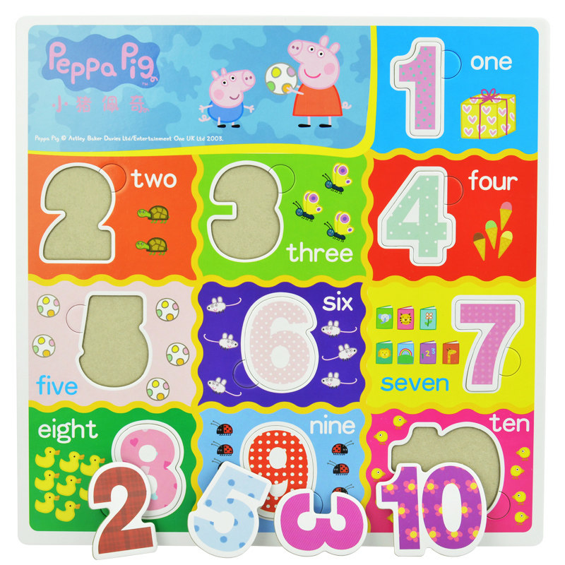 Peppa Pig Puzzle junior
