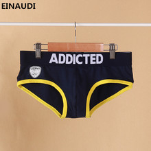 Einaudi addicted men convex bag briefs women's underwear sexy cotton gay proud shorts high quality underwear magic briefs hot sa