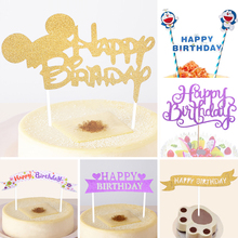 1pc Multi-Shape Cute Cupcake Cake Topper Happy Birthday Theme Cake Flag For Kids Birthday Party Baking Decorations Free Shipping